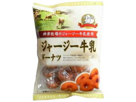 東京カリント ジャージー牛乳ドーナツ 200g【入数:6】【smtb-s】