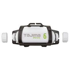 TJMデザイン タジマ リチウムイオン充電池3757 code:8193377【smtb-s】