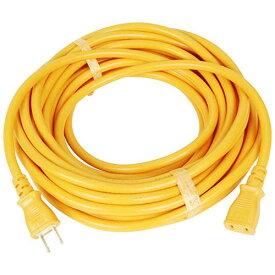 宏和工業 延長コード12A×10m 規格:FW080-10 オレンジ【smtb-s】