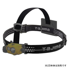 TJMデザイン/タジマ ヘッドバンドB4 規格:LE-ZB4【smtb-s】
