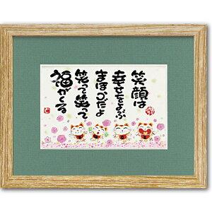 ユーパワー 西本 敏昭「笑顔は幸せをよぶ」 【TN-01610】【smtb-s】
