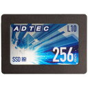 アドテック SSD L10 Series 256GB 3D TLC 2.5inch SATA AD-L10D256G-25I(AD-L10D256G-25I)【smtb-s】