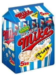 ジャパンフリトレー マイクポップコーンバターしょうゆ味5個パック(80g)【入数:12】【smtb-s】