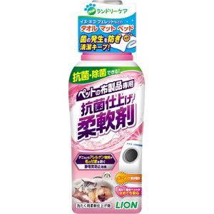 ライオン商事 ペットの布製品専用 抗菌仕上げ柔軟剤 360g