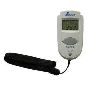 シンワ測定 シンワ 放射温度計A ミニ 時計機能付 73009【smtb-s】