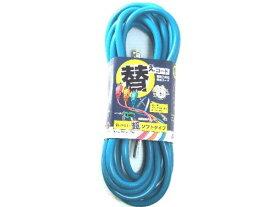 FUJIMAC FMC(フジマック) 替えコード 0.75×5M ブルー【smtb-s】