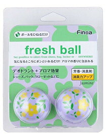 Finoa(フィノア) FINOAフレッシュボール_フラワージャスミン (5150)【入数:6】