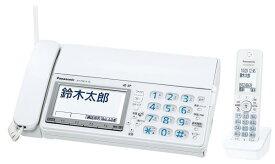 パナソニック ファックス(子機1台付) ホワイト KX−PD615DL−W【smtb-s】