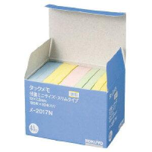 コクヨ タックメモ徳用付箋タイプ52X7.2mm100枚X50本4色 (メ-2017N)