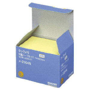 コクヨ タックメモ徳用74x12.5mm付箋100枚x20本黄 (メ-2004N)