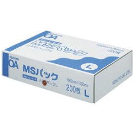コクヨ シュレッダー用ゴミ袋MSパックL 1000×1000mm 200枚入 (J-MSパツクL)
