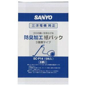 三洋電機 サンヨー 掃除機紙パック 5枚入り SC-P14【smtb-s】