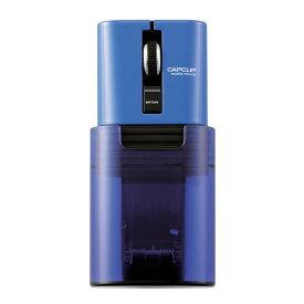 エレコム IRマウス/静音/リチウムイオン電池/Bluetooth/3ボタン/ブルー(M-CC2BRSBU)【smtb-s】