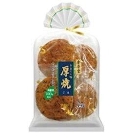 金吾堂製菓 厚焼ごま 7枚【入数:12】【smtb-s】