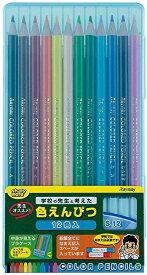 レイメイ藤井 色鉛筆12ショク ブルー(RE711)
