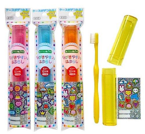ライフレンジ 磨きやすい歯ブラシ こども用 ケース付き 1本入 LT-13