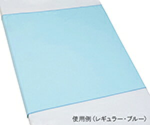 亀屋 防水シーツ スムースニットタイプ レギュラーサイズ・ブルーNC7-1501-017-1501-01