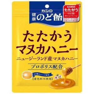 カンロ 健康のど飴たたかうマヌカハニ 80g【入数:6】【smtb-s】