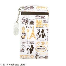 セントレディス リサとガスパール 胸ポケットペンケース ST-ZG0005 PARIS(ブラウン)【smtb-s】