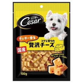 マースジャパンリミテッド シーザースナック チェダー香るコクと香りの贅沢チーズ 100g【単品】