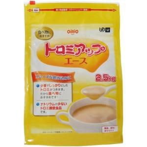 日清オイリオグループ トロミアップ エース 2.5kg