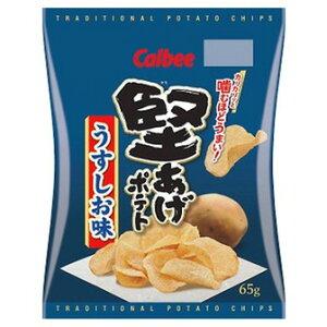 カルビー 堅あげポテト うすしお味 65g【入数:12】【smtb-s】