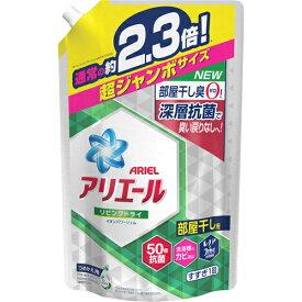 P&G(プロクター・アンド・ギャンブル) アリエール リビングドライ イオンパワージェル 詰め替え 超ジャンボ 1.62kg【smtb-s】
