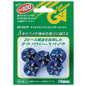 タバタ マイルドスパイク(5ケイリ) (GV0679) [色 : BL]【入数:5】【smtb-s】