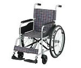アズワン 車椅子(アルミタイプ)介助ブレーキなしNC7-4328-017-4328-01【smtb-s】