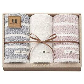 Gift Box アーバンリサーチ フェイスタオル3P  UR2130【smtb-s】