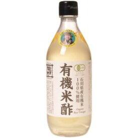 金沢大地 有機米酢 500ml