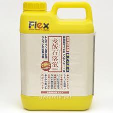 フレックス 麦飯石溶液 ウルトラ 2000ml U2000【smtb-s】