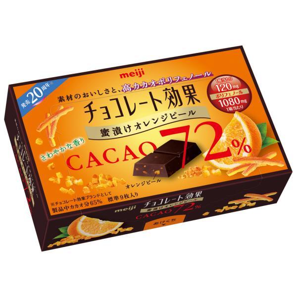 明治 チョコレート効果カカオ72%蜜漬けオレンジピール【入数:5】【smtb-s】