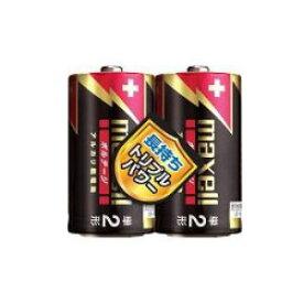 日立マクセル [日用品・ペット>乾電池]  アルカリ乾電池 ボルテージ 単2形 2本 シュリンクパック LR14 (T) 2PY