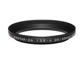 ペンタックス MH-RA55-BK レンズフード ブラック(MHRA55ブラック)【smtb-s】