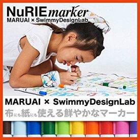 マルアイ NURIEMARKER(NU-M1)【smtb-s】