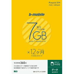 日本通信 b-mobile 7GB×12ヶ月SIMパッケージ(マイクロSIM) BM-GTPL4-12MM(BM-GTPL4-12MM)【smtb-s】