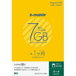 日本通信 b-mobile 7GB×1ヶ月SIMパッケージ(マイクロSIM) BM-GTPL4-1MM(BM-GTPL4-1MM)【smtb-s】