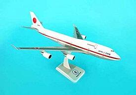 Hogan Wings/ホーガンウィングス B747-400日本国政府専用機1号機 1/200スケール 2513GA1 (1061589)【smtb-s】