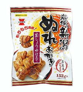 岩塚製菓 新潟ぬれおかき【入数:10】【smtb-s】