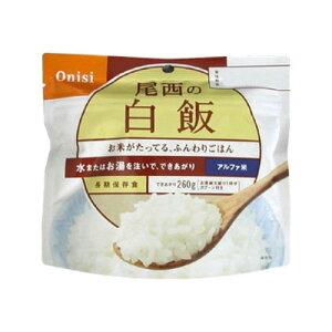尾西食品 アルファ米 尾西の白米