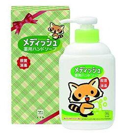 牛乳石鹸共進社 メディッシュ薬用ハンドソープ(250ml) MS35