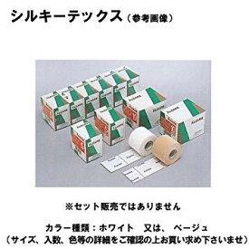アルケア シルキーテックス(7号) 11904(4カンイリ)ベ-ジュ【smtb-s】