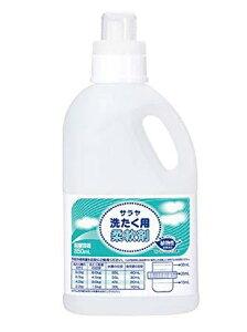 サラヤ 洗たく用柔軟剤用詰替空ボトル 850ml 1本 51689