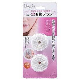 オーム電機 00-5819 電動洗顔ブラシ用 交換ブラシ HB-FW5805【smtb-s】
