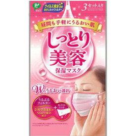 ピップ しっとり美容保湿マスク 3セット入り