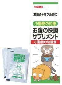 トーラス 小動物の知恵快腸食 1g10包