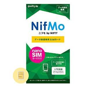 ニフティ SIM同梱版NifMo PKG データ通信 nanoSIM(半黒)(1505PP054)【smtb-s】