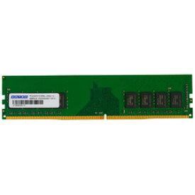 アドテック ADS2666D-H8G DDR4-2666 UDIMM 8GB 省電力(ADS2666D-H8G)【smtb-s】