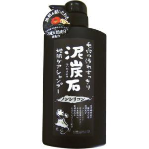ペリカン石鹸 ペリカン 泥炭石 地肌ケアシャンプー 500ml【smtb-s】